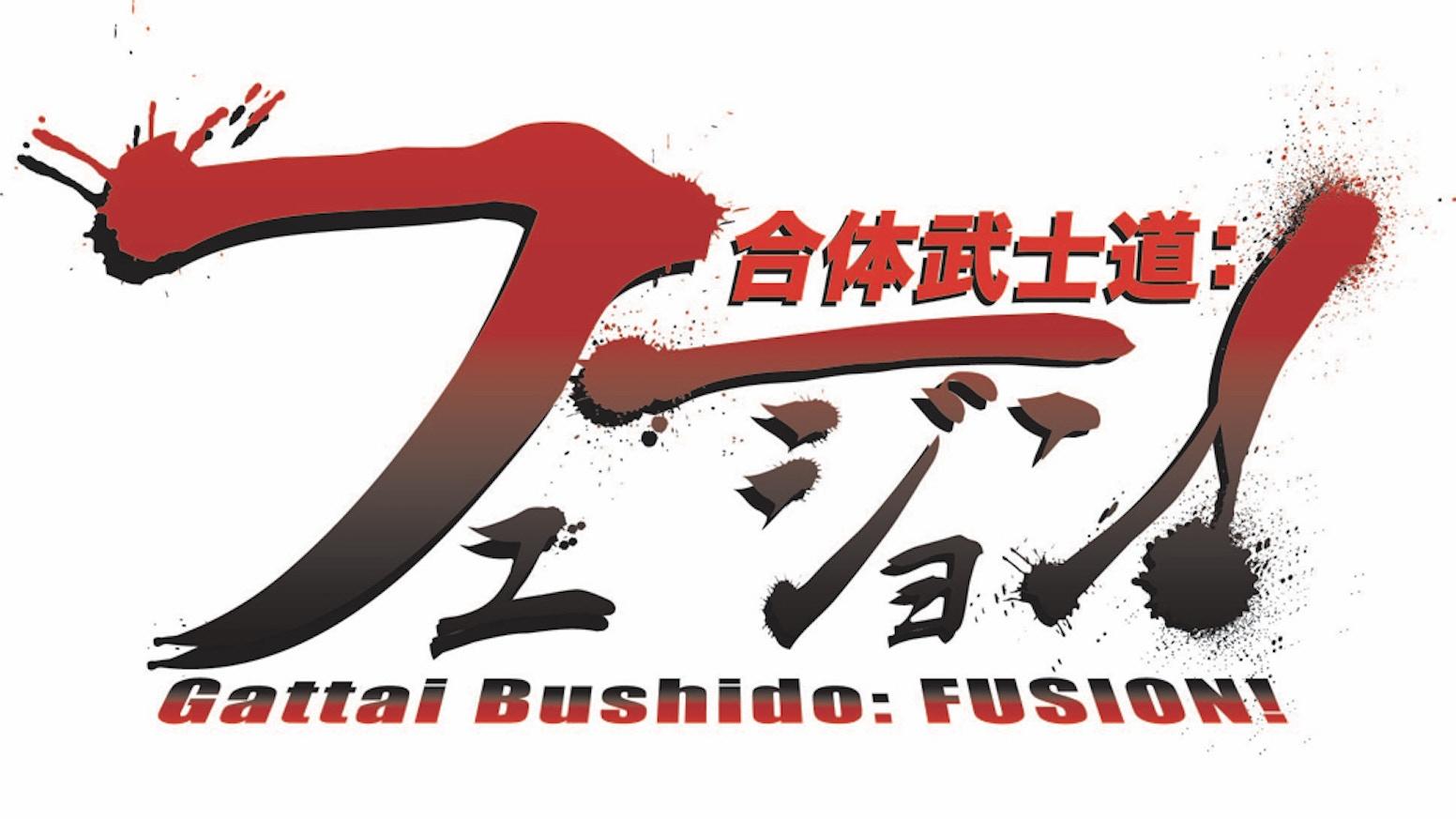 Gattaibushido:FUSION! Mecha Pilot RPG by Nathanael Cole