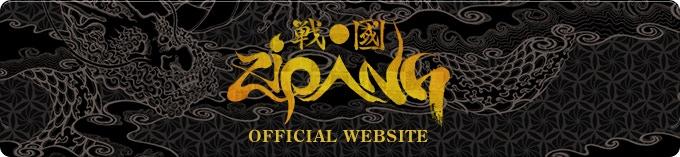 Zipang Brand Site
