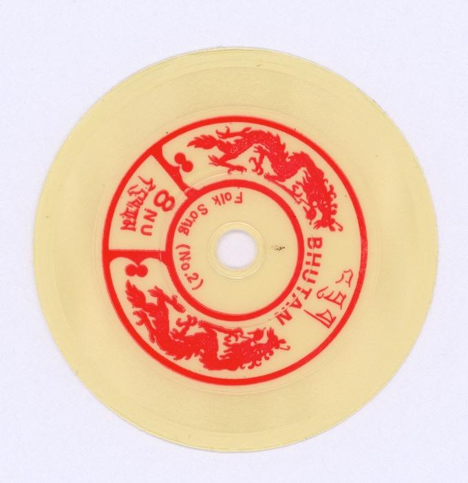 Talking postage stamp (miniature vinyl), 1973