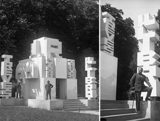 Book Pavilion for publisher Bestetti-Tumminelli and Treves designed by Depero (in photo at right) and constructed for the 1927 Exposition of Decorative Arts, Monza, Italy. Photos (not in The Bolted Book): Mart, Archivio del '900, Fondo Fortunato Depero