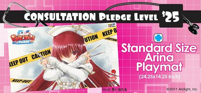 Consultation Pledge Level