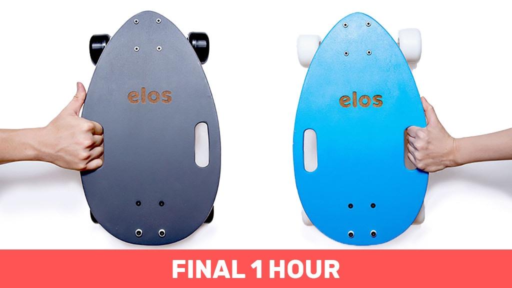 Elos Skateboard   Easy modern last mile transportation gift. project video thumbnail