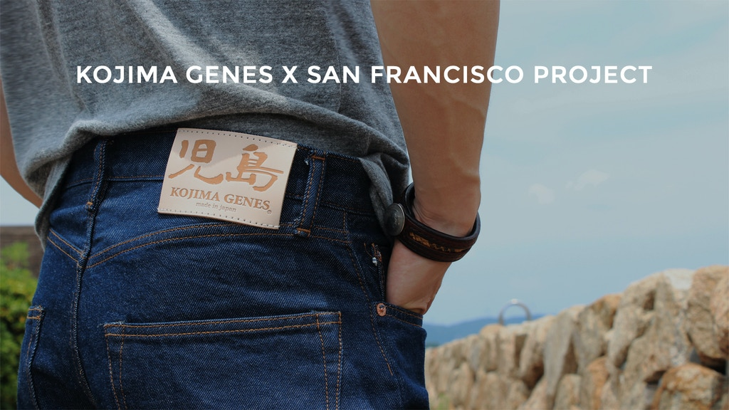 """Made in Japan"" Premium Jeans Directly to You - Kojima Genes project video thumbnail"