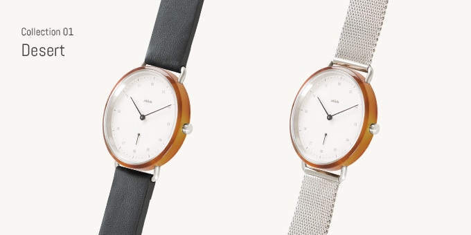Choose between Desert with leather strap or Desert with Milanese strap.