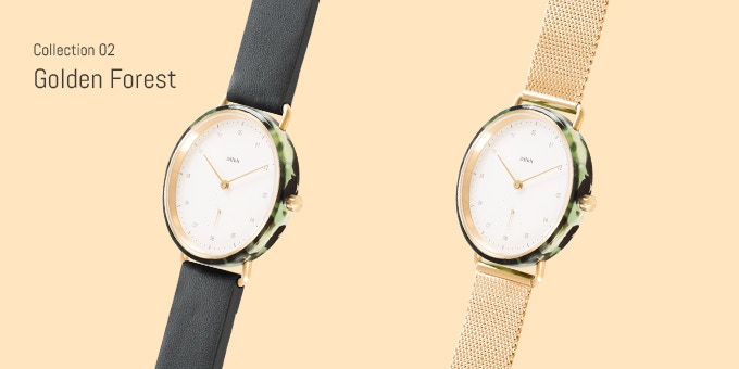 Choose between Golden Forest with leather strap or Golden Forest with Milanese strap.
