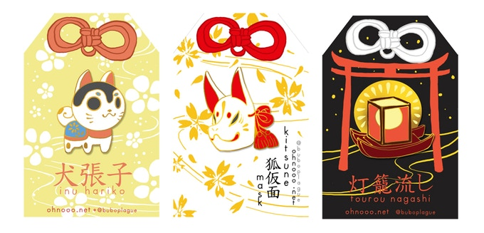 mock up packaging - in the style of omamori