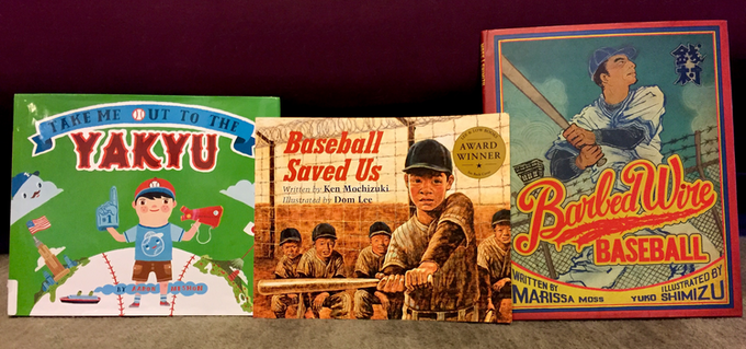 New reward gifts - children's books
