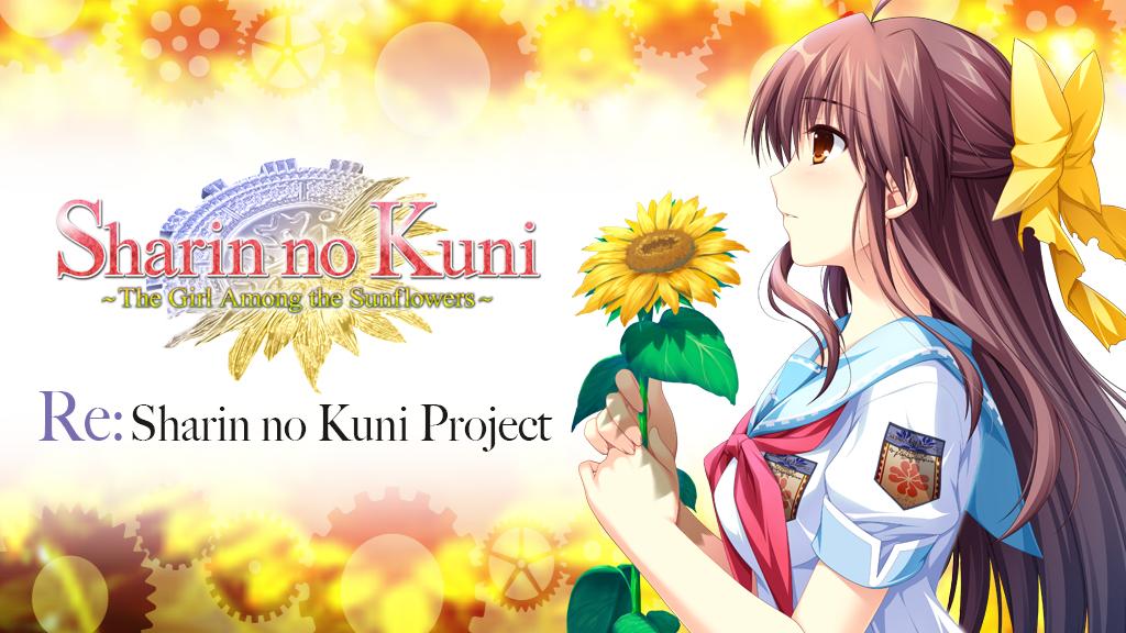 Re: Sharin no Kuni Project project video thumbnail