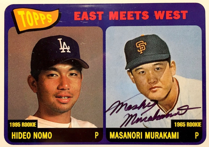 """New! Topps """"East meets West"""" baseball card, (signed by Mashi)"""