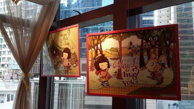 illustrations exhibiton