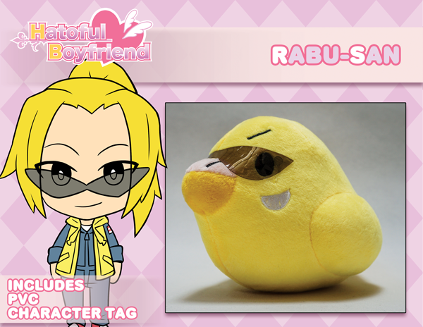 Prototype of plush and concept art of PVC tag.