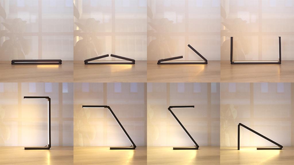 LIMINAL: A minimal adaptable lighting unit project video thumbnail