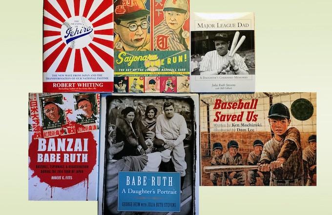New Rewards! Baseball books!