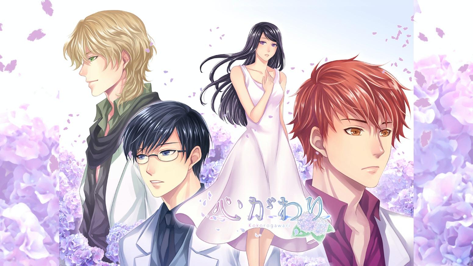Kokorogawari Is An Otome GxB Romance Visual Novel Set In Modern Day Japan