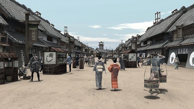 Nihonbashi Street