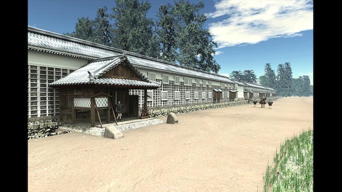 Daimyo residence -frontview2-