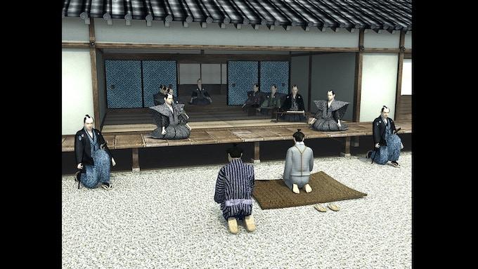 Daimyo residence -Judge-