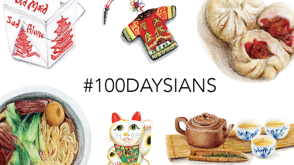#100daysians - Illustrations about growing up Asian American project video thumbnail