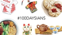 #100daysians - Illustrations about growing up Asian American