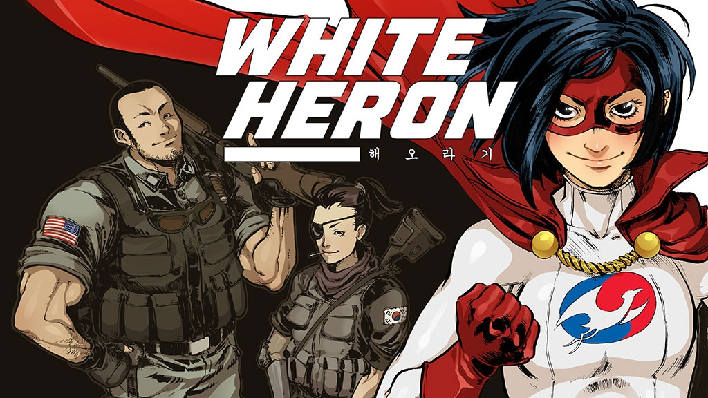 White Heron - Issue One and Limited Edition Statue! project video thumbnail