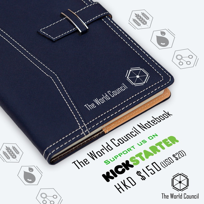 Notebook (Kickstarter Exclusive)