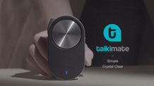 Talkimate-The stylish accessory for smartphone walkie-talkie