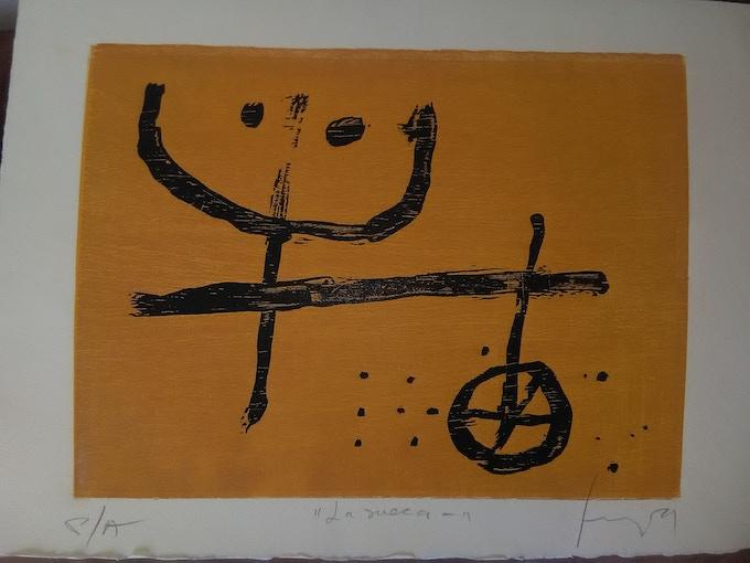 """La Rueca"" Grabado sobre madera 22.5 x 30 cm"