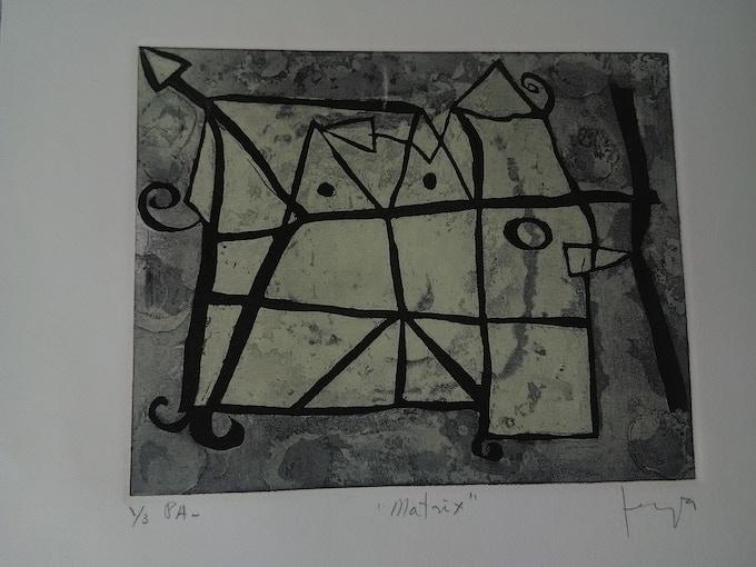 """Matrix"", Grabado sobre metal 19.5 x 24 cm- APARTADO-"