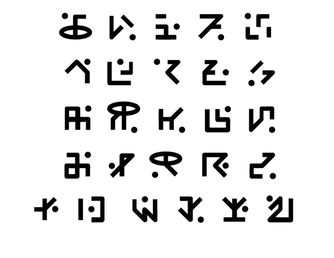 The game ancient alphabet