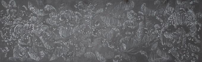 Kysa Johnson - 302 Blowup / Mollusks
