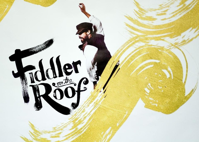 Fiddler on the Roof, playing through 12/31/16