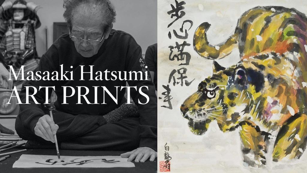 Masaaki Hatsumi: Art Prints project video thumbnail
