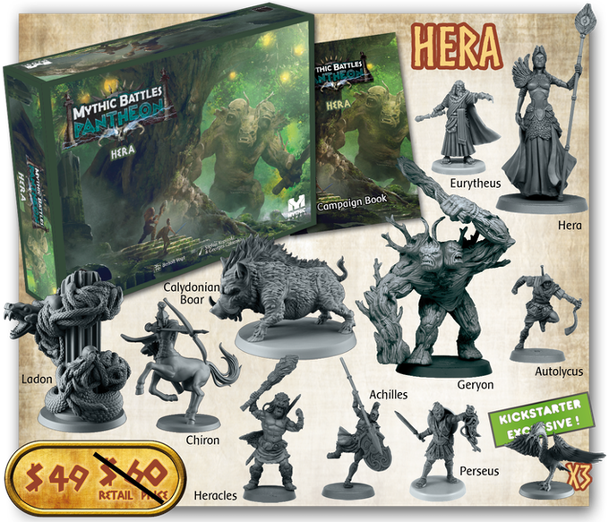 CLICK ON THE PICTURE TO LEARN MORE ABOUT HERA EXPANSION