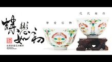 Stunning Falangcai Cup For Porcelain Lovers