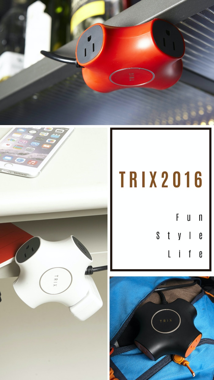 TRIX- The new stylish travel power strip with USB charger by Trix ...