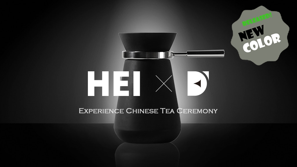 Project HEI: a modern way to enjoy Asian tea ceremony project video thumbnail