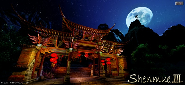 Rising moon over the temple gate