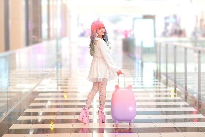 cute travel companion