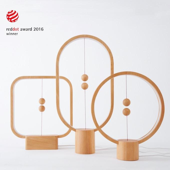 Introducing the HENG Balance Lamp