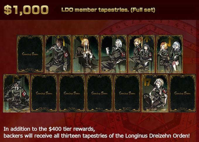 リワード$1,000