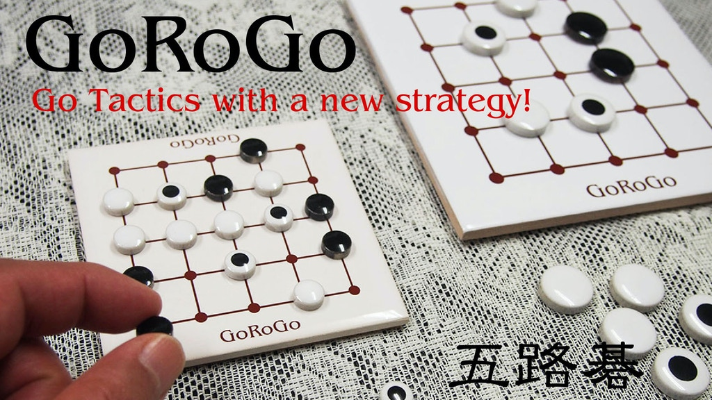GoRoGo - An artisanal variation on the classic game of GO project video thumbnail
