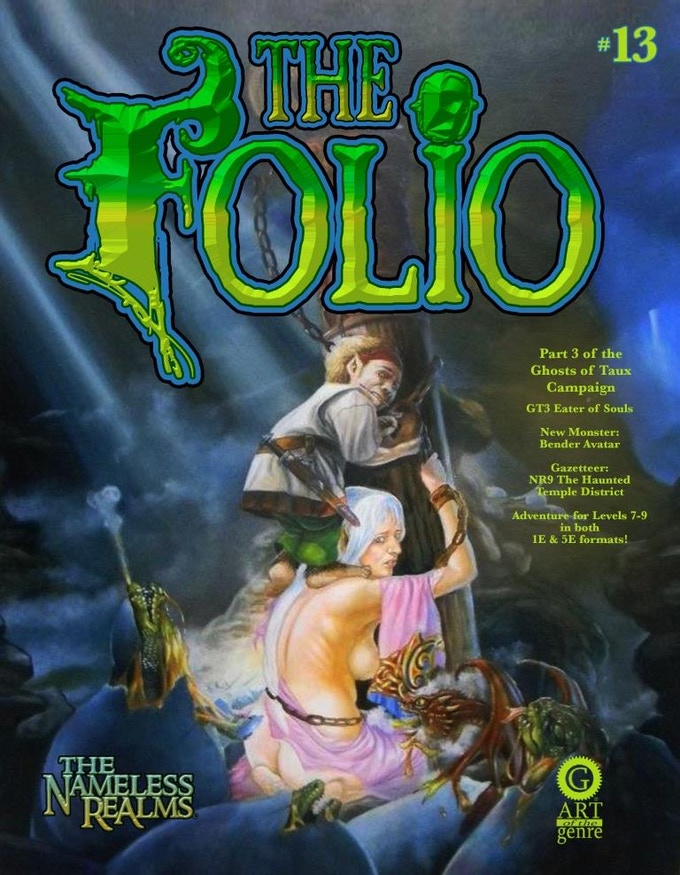 Folio #13 featuring a classic Holloway masterpiece!
