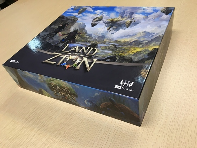 Land of Zion Game Box