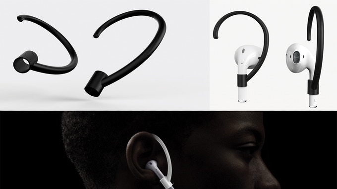 """TrendHunter described """"The simplistic aesthetic of the AirPod Securers make them worthy of the Apple AirPods, which is no easy feat to say the least. In my opinion they are a simple way of ensuring more security."""