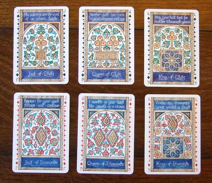 Mamluk style court cards: calligraphy and mottoes, but no faces
