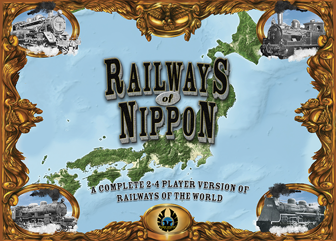 """The box cover of the Railways of Nippon. This new and very sturdy box measures 9.25"""" by 12.5"""" by 3.0"""" and features Japanese trains appropriate to the era."""