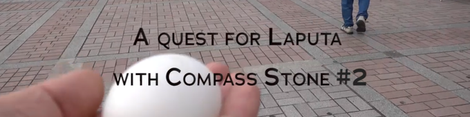 A globe-trotting adventure with Compass Stone