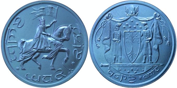 Gondor Crown in Mithril
