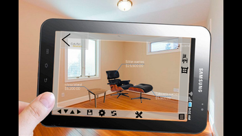 Virtual showroom Cotuffet