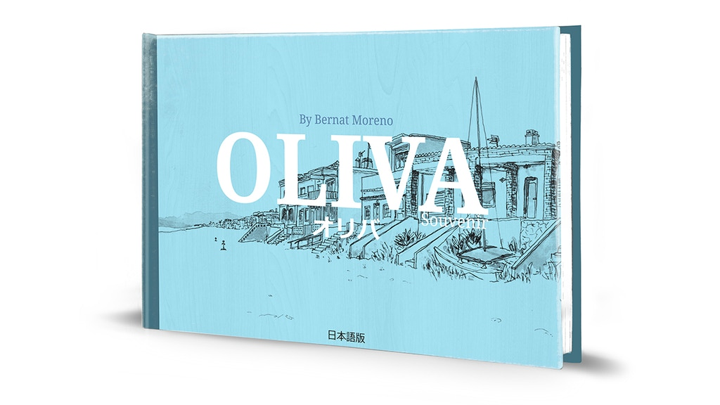 La guía ilustrada de Oliva  /// An Art Book about a spanish mediterranean city, Oliva